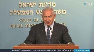 המופע של נתניהו: ראש הממשלה הפתיע וענה לשאלות עיתונאים