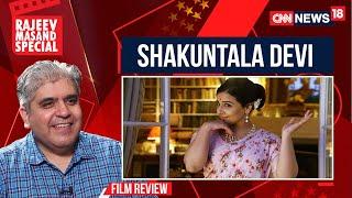 Shakuntala Devi Movie Review by Rajeev Masand