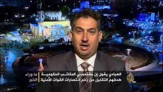 ما وراء الخبر-هل وصل الشقاق بشيعة العراق حد الدم؟