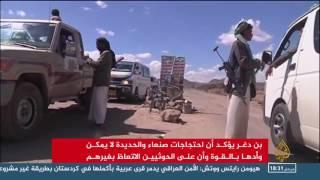 بن دغر يعرب عن أسفه لإجراءات الحوثيين القمعية