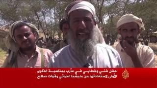 مأرب تحتفل بالذكرى الأولى لاستعادتها من الحوثيين وصالح