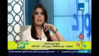 صباح الورد|  تفسير الأحلام مع شيماء صلاح الدين -  9 إبريل 2016