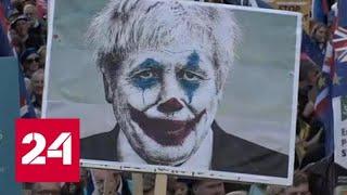 Смотреть видео Brexit: Лондон запустил план Yellowhammer - Россия 24 онлайн