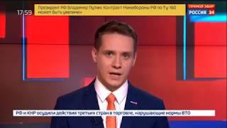 Смотреть видео В США водитель легковушки подставил две фуры   Россия 24 онлайн