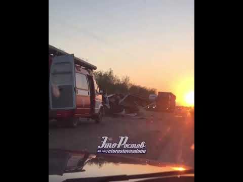 ДТП с погибшим на трассе Сальск- Ростов 24.04.2019