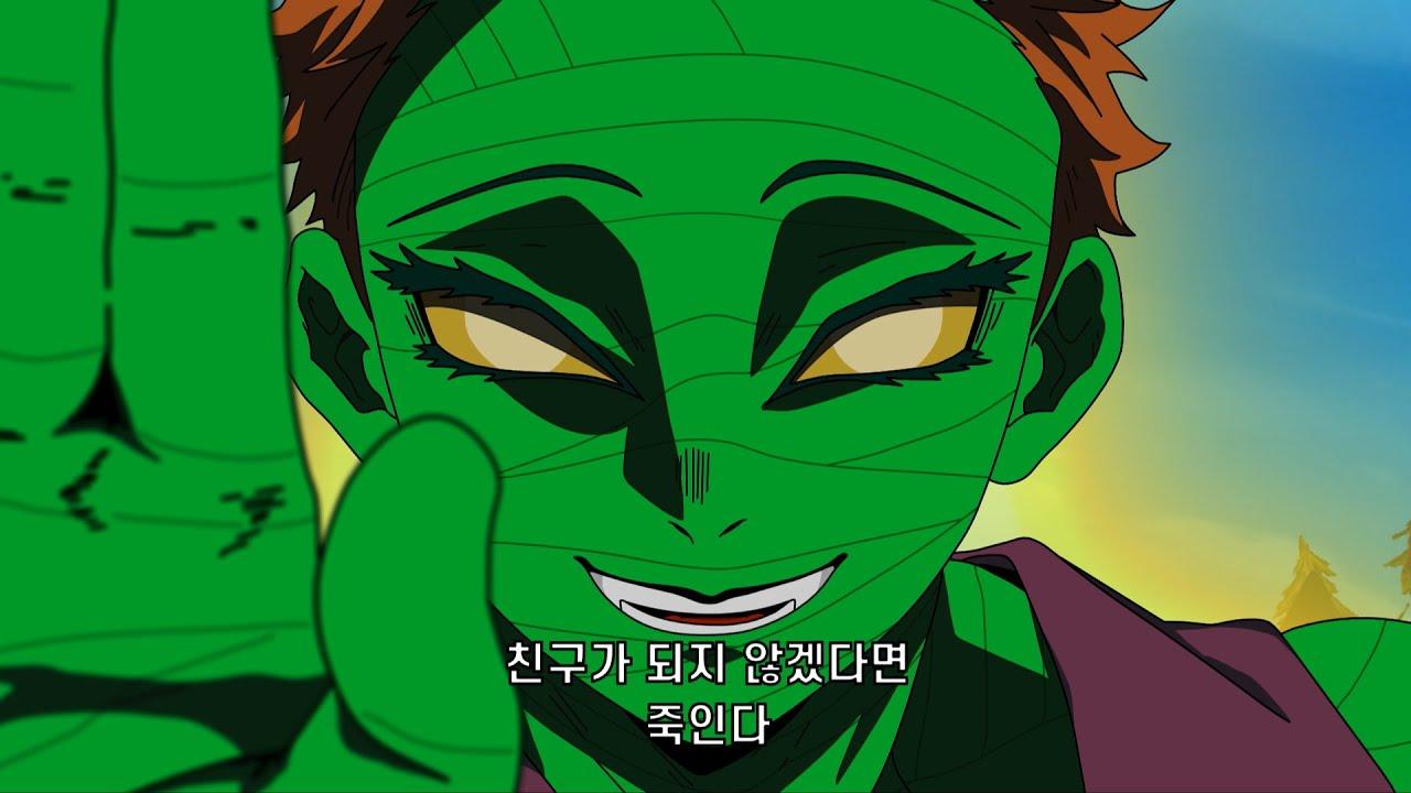 아무무카자 (롤 귀멸의칼날 무한열차 패러디) / LOL  Animation Demon Slayer: Kimetsu no Yaiba Mugen Train parody