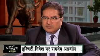 Pehla Kadam   Episode 57   Mahakumbh   Raamdeo Agrawal   CNBC Awaaz