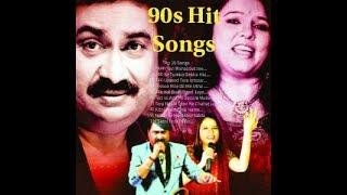 KUMAR SANU & SADHNA SARGAM Top 10 songs