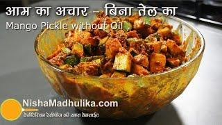 Aam ka Achar - Mango Pickle Recipes
