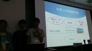 東京工業大学附属 科学技術高等学校 To-fu水中ロボ班