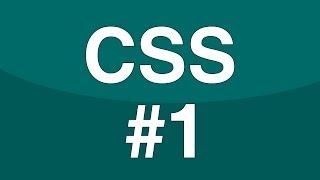 Curso Basico de CSS desde 0 - Introduccion
