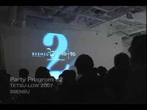 8SENSU × coto   creators cafe 2007  第1章  1/3