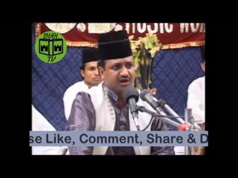 Jabse tum bas gaye mere dil mein Koi Aankhon mein jachta nahi hai - Javed Hussain Qawwal - SHAH TV