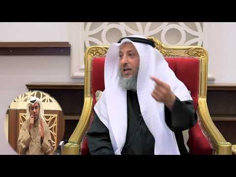 هل يوجد دعاء استفتاح أفضل من الآخر الشيخ د.عثمان الخميس
