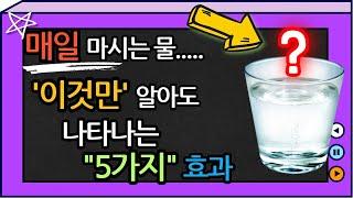 당신이 탄산수 마셔야 하는 이유 5가지 (탄산수 효능)