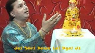Jai Shri Bawa Lal Dyal Ji - Ho Jaye Karm