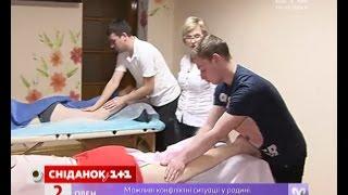 як добре зробити масаж спини