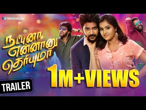 Natpuna Ennanu Theriyuma Official Trailer...