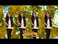 Download Shital Barot Janak Joshi 2017 Gujarati Dj Navlakhu Mix Songs Nonstop Garba Live - 1 MP3 song and Music Video