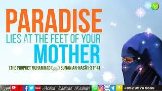Nasheed On Mother : Teri Jannat Teri Maan Kai Talwun Mai Hai By Hafiz Muhammad Umar Usmani