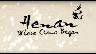 Amazing Henan Trip 2014