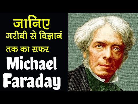 Michael Faraday Biography in Hindi   Explain Electromagnetic Induction   michael faraday documentary