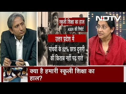 Prime Time With Ravish Kumar, Jan 15, 2019 | Standard of Primary School Education in India