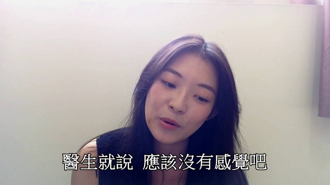 手術除痣後的小分享 - YouTube