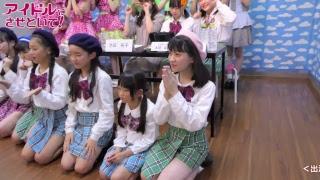 MC:池田裕子 +?? ♡憧れのアイドルさん:☆NonSugar さん 公式HP http:...