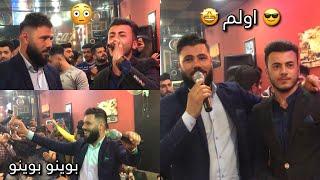اركان عرايس & احمد واجد حفلة خرافي مع شباب تركمان ركص مو طبيعي 2019 اسمع للاخير