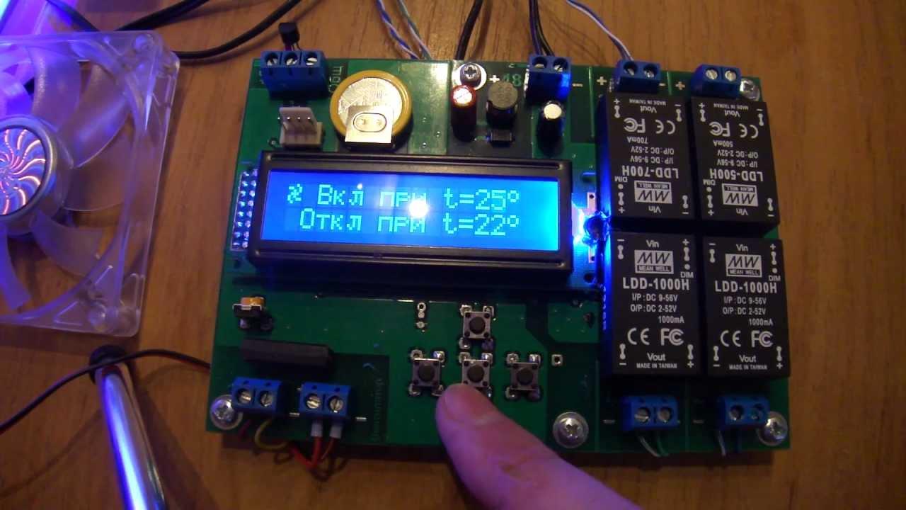 Аквариумный контроллер своими руками фото 943