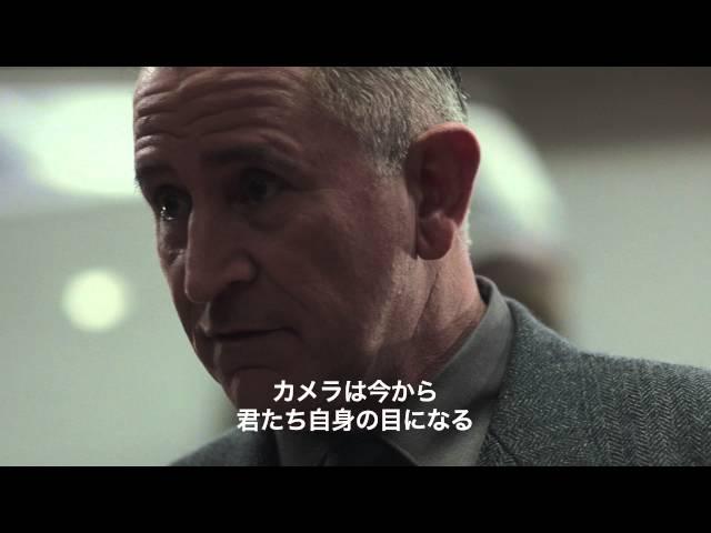 マーティン・フリーマン主演映画『アイヒマン・ショー/歴史を映した男たち』予告編