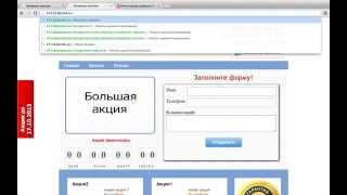 Обучение работе с конструктором сайтов bzcms.ru