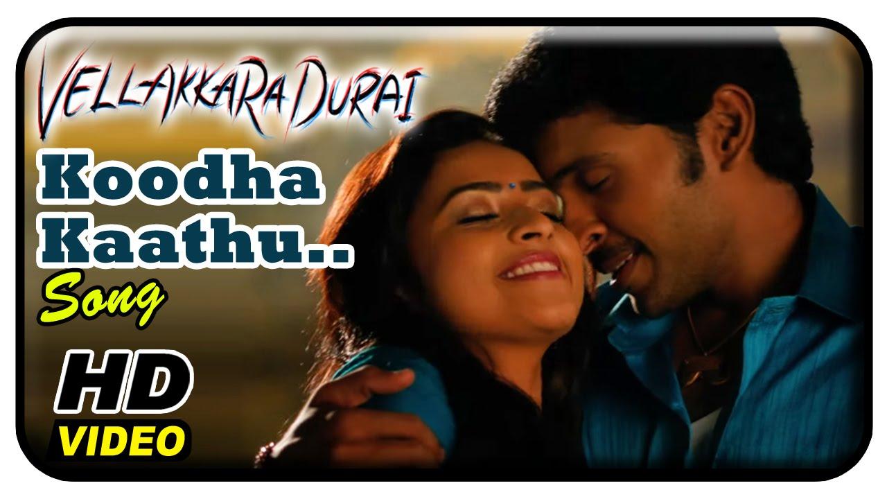 Durai - Tamil Movie - TamilWire