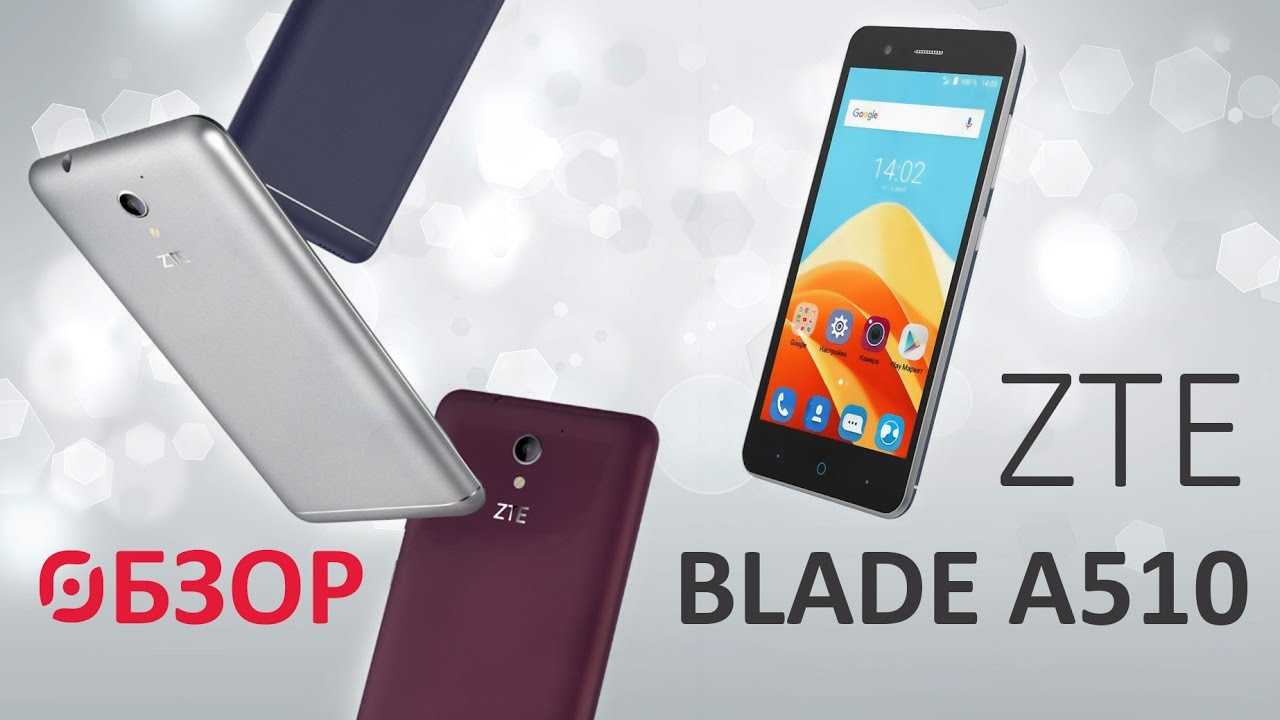 Обзор смартфона ZTE Blade A510 - YouTube