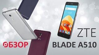 видео Телефон ZTE A510: характеристики