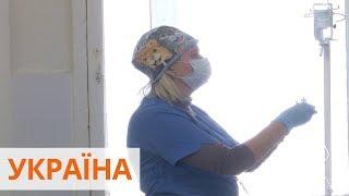 Коронавирус в Украине харьковские медики отказались помогать коллегам