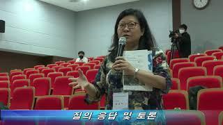 한국수로학회 국제춘계학술대회