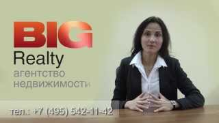 видео Правильный выбор помещения для аренды