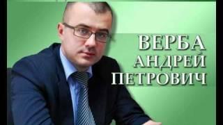 видео Юридические услуги страхование