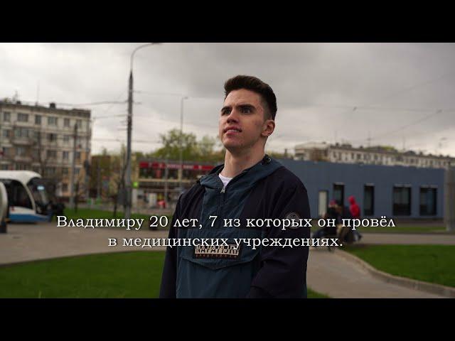 Вова Аленевский