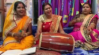 #सोहर#जच्चा को चिढाने का गीत  ❤मिर्च बड़ी तीखी❤हाय दैया दैया❤   bhajan bela by Rekha❤