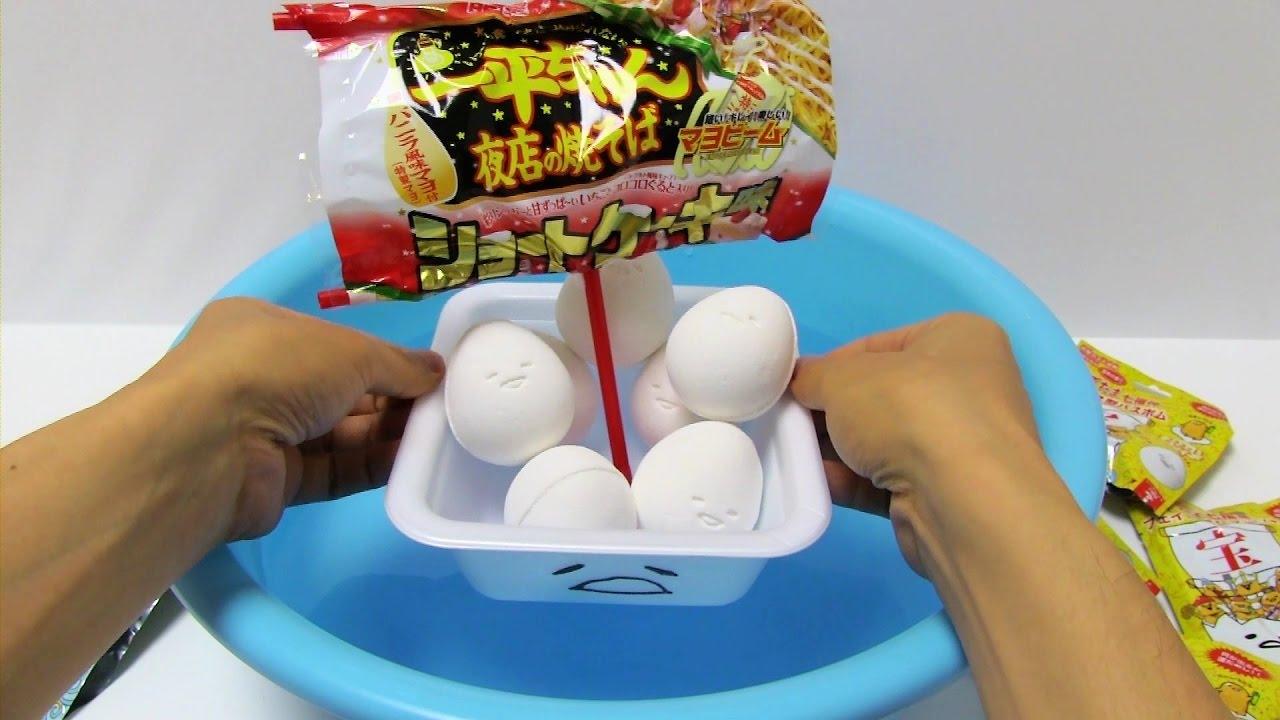 Gudetama 7 Lucky Gods Bath Bomb