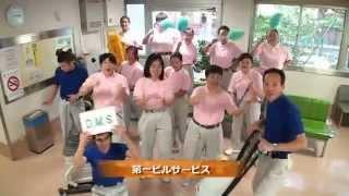 恋するフォーチュンクッキー JA広島総合病院Ver.