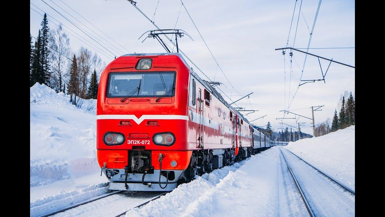 Снимаю Поезда - Товарняк, Маневровый тепловоз и Пассажирский поезд для Макса и его Подписчиков