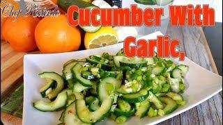 Cucumber With Garlic,Olive Oil Lemon Honey Black Pepper #Weight Loss Salad New  Recipe !!