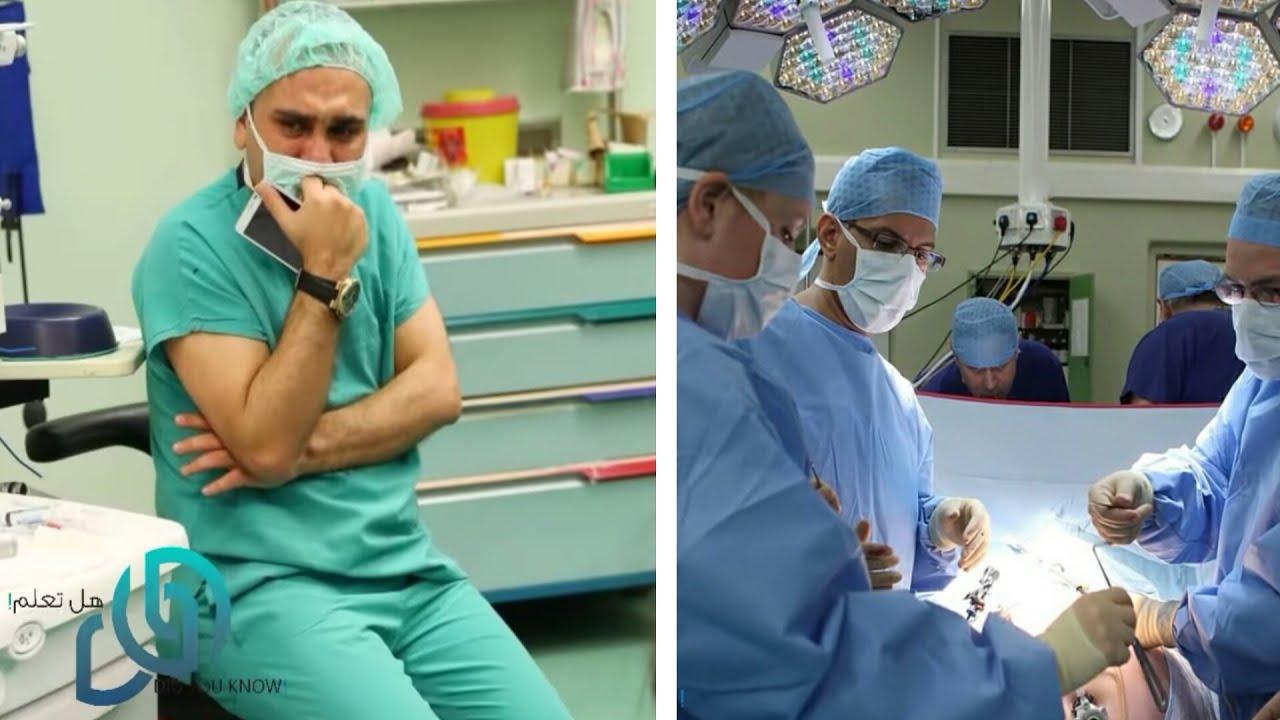 خرج الطبيب من غرفة العمليات وهو يبكي بشدة ... وعندما عرفوا السبب كانت المفاجئة !!!
