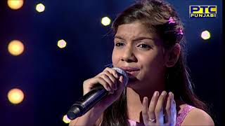 All Punjabi Sad & Romantic songs of Voice Of Punjab Chhota Champ 2 | PTC Punjabi