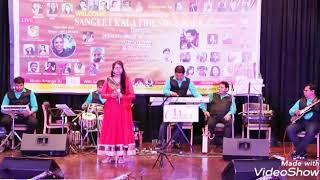 Purab disha se Live performance at IICC.