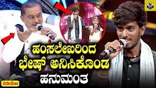Saregamapa Hanumantha Sangeetha Together Singing | Zee Kannada Saregamapa Season 16 Kannada